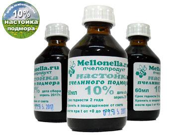 Изображение: Настойка пчелиного подмора 10% - Mellonella.ru